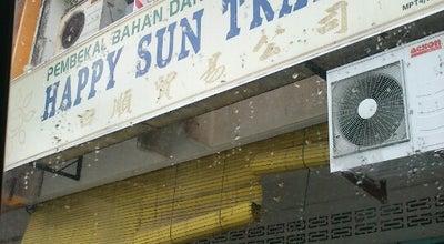 Photo of Bakery Happy Sun Bakery at Temerloh, Malaysia