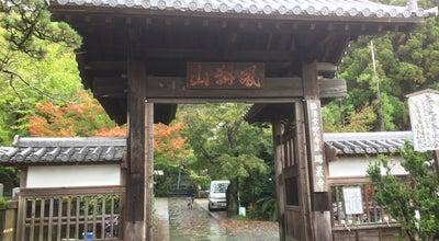 Photo of Temple 瑞巌寺 at 東山手町3-18, 徳島市 770-0906, Japan