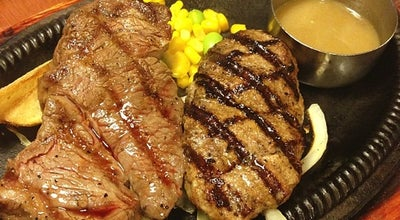 Photo of Steakhouse カウボーイ家族 塚口店 at 南塚口町8-9-1, 尼崎市 661-0012, Japan