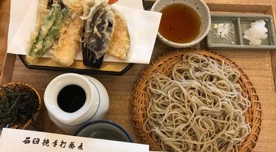 Photo of Japanese Restaurant 石臼挽手打蕎麦 いぐさ at 雨間673−4, あきる野市 197-0825, Japan