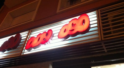 Photo of Burger Joint Don Oso at Donoso Cortés 90, Madrid 28015, Spain