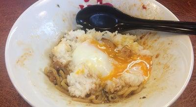 Photo of Ramen / Noodle House つけ麺うまづら at Japan