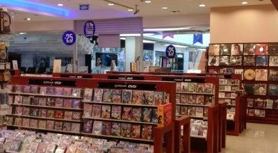 Photo of Bookstore D&R at Ali Paşa Mh. Salih Omurtak Cd. No: 85/b, Çorlu 59850, Turkey
