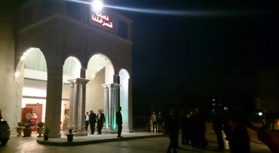 Photo of Art Gallery قصر خلدا at Jordan