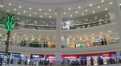 Photo of Mall Royal Meenakshi Mall at Hulimavu, Bangalore 560083, India