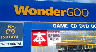 Photo of Bookstore wonderGOOいわき鹿島店 at 鹿島町走熊西反町2, いわき市, Japan