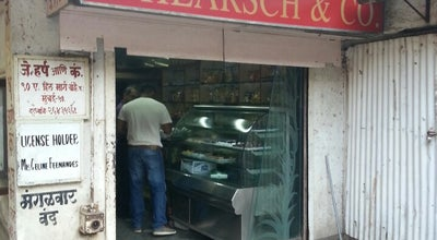 Photo of Bakery Hearsch Bakery at 90/a Hill Road, Opp Cafe Mocha, Mumbai 400050, India