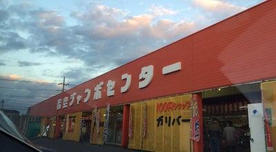 Photo of Butcher 青空ジャンボセンター at 君津市, Japan