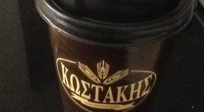 Photo of Bakery Κωστάκης at Ελ. Βενιζέλου 209, Βόλος 384 45, Greece