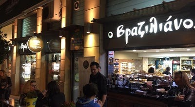 Photo of Coffee Shop Βραζιλιάνος at Λεωφ. Παπάγου 37, Ζωγράφου 157 73, Greece