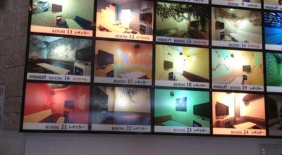 Photo of Karaoke Bar カラオケマイム 名護店 at 宮里7-23-23, 名護市, Japan