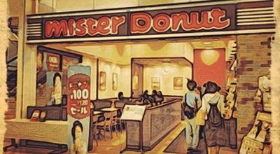 Photo of Donut Shop ミスタードーナツ ファボーレショップ at 婦中町下轡田165-1, 富山市 939-2716, Japan