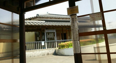 Photo of Spa 新発田温泉 あやめの湯 at 板敷795-1, 新発田市, Japan