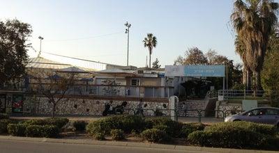 Photo of Pool הבריכה הלימודית at Israel