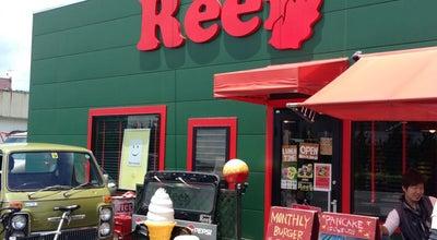Photo of Burger Joint Reef BURGER at 南区近見6-21-35, Kumamoto 861-4101, Japan