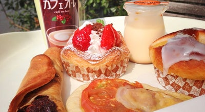 Photo of Bakery ベイクショップ ヘルメス at 下中野10, 岡山市, Japan