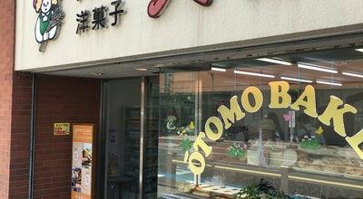 Photo of Bakery 大友パン店 さくら通り店 at 虎丸町24-9, 郡山市 963-8014, Japan
