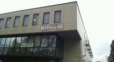Photo of Concert Hall KBSホール (KBS Hall) at 龍前町600-1, 京都市上京区 602-0912, Japan