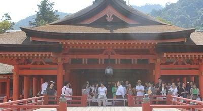 Photo of Historic Site 厳島神社 高舞台 at 厳島神社, Japan
