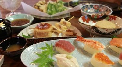 Photo of Japanese Restaurant 寿司秀 at 下鉢石町808, Nikkō, Japan