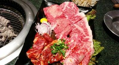 Photo of Steakhouse 炭火焼肉 ナカシマ苑 at 播磨町東野添二丁目22, 加古郡, Japan