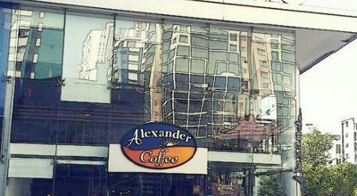 Photo of Cafe Alexander Coffee at Multicine, Nuestra Señora de La Paz, Bolivia