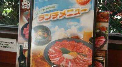 Photo of BBQ Joint 安楽亭 国分寺並木町店 at Japan