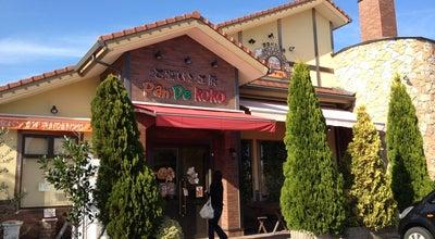 Photo of Bakery 石窯パン工房 Pan De KOKO (パン・デ・ココ)  鈴鹿本店 at 野町東2丁目4番10号, 鈴鹿市, Japan