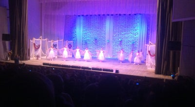 Photo of Concert Hall Кремлевский Концертный Зал at город Нижний Новгород, Russia