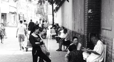Photo of Arcade 八仙庵 at 中国, 西安市, 陕西, China