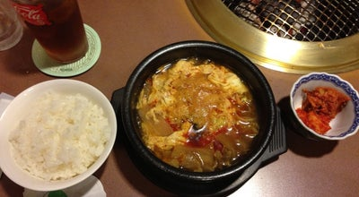 Photo of Korean Restaurant 李朝 at 姥萢字桜木24-1, 五所川原市 037-0015, Japan