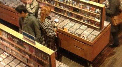 Photo of Music Store The Third Ear (האוזן השלישית) at 48 King George St., Tel Aviv 64337, Israel
