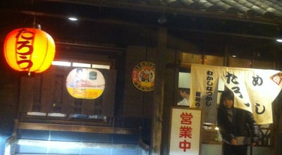 Photo of Korean Restaurant 元祖ホルモン たろう食堂 at 北区今3丁目24-30, 岡山市 700-0975, Japan