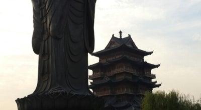 Photo of Temple 归元寺 Guiyuan Buddhist Temple at 汉阳区汉阳钟家村翠微路6号, 武汉, 湖北, China