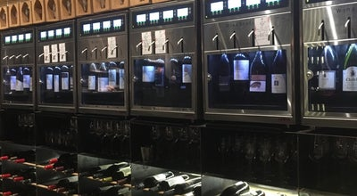 Photo of Wine Bar Tasting Room at Eliezer Kaplan 36, Israel
