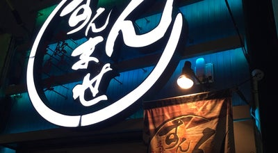 Photo of Speakeasy すんません at 中央町19-7, 鹿児島市, Japan