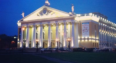 Photo of Opera House Театр оперы и балета им. М.И. Глинки at Пл. Ярославского, 1, Челябинск, Russia