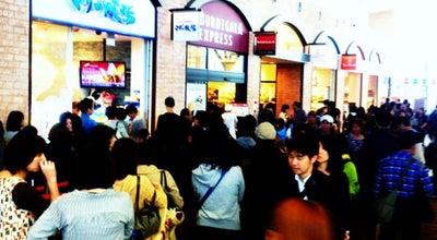 Photo of Japanese Restaurant おぼんdeごはん 三井アウトレットパーク木更津店 at 金田東3-1-1, 木更津市 292-0009, Japan