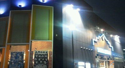 Photo of Arcade セガワールド 福生店 at 福生1077, 福生市, Japan