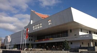 Photo of Theater Ростовский государственный музыкальный театр at Ул. Большая Садовая, 134, Ростов-на-Дону 344022, Russia