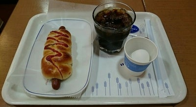 Photo of Bakery VIE DE FRANCE 南町田店 at 鶴間3-3-1, 町田市 194-8509, Japan