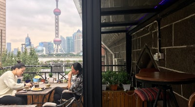 Photo of Cafe Chonor Cafe | 千诺咖啡 at 福州路17号2楼, Shanghai, Sh, China