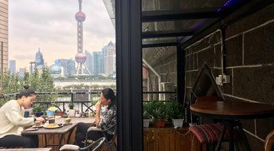 Photo of Cafe Chonor Cafe | 千诺咖啡 at 福州路17号2楼, Shanghai, Sh, China