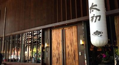 Photo of Ramen / Noodle House 太初麵食 at 南屯區大墩路686號, 台中市, Taiwan