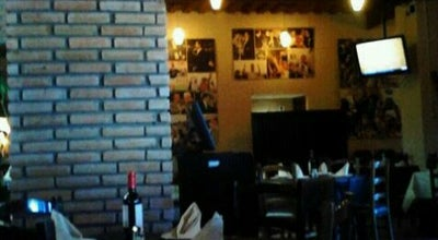 Photo of Argentinian Restaurant El Lugar del Bife at Boulevar Javier Rojo Gómez S/n, Pachuca de Soto 42080, Mexico