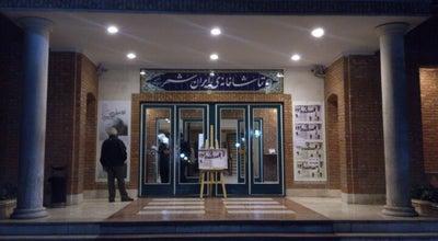 Photo of Theater Iranshahr Theater | تماشاخانه ایرانشهر at Northern Mousavi St., Taleghani St., Tehran, Iran