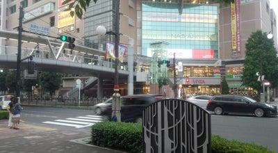 Photo of Mall 聖蹟桜ヶ丘オーパ (OPA) at 関戸4-72, 多摩市 206-0011, Japan
