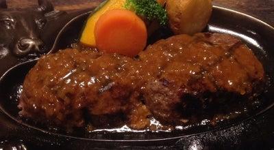 Photo of Steakhouse 炭焼きレストランさわやか 静岡瀬名川店 at 葵区瀬名2-39-37, Shizuoka 420-0913, Japan