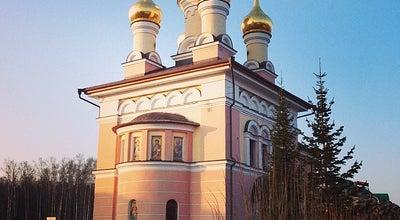 Photo of Church Церковь Иконы Божией Матери Неувядаемый Цвет at Рассказовка, Russia