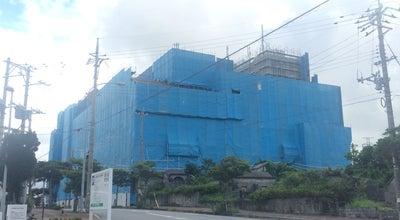 Photo of Concert Hall 沖縄市民小劇場 あしびなー at 中央2-28-1, 沖縄市 904-0004, Japan